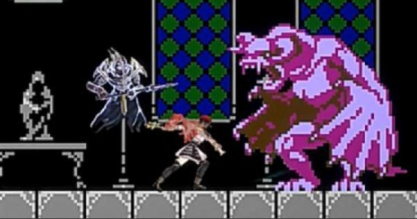 Bloodstained | Eight Bit Overlord Boss Fight & Location Guide - How To Beat Eight Bit Overlord | Ritual of the Night