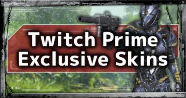 APEX LEGENDS | Twitch Prime July 2019 Exclusive Skins - How To Unlock & Get - GameWith