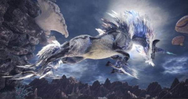 MHW: ICEBORNE | Kirin - Spawn / Hunt Location & Weakness Guide - GameWith