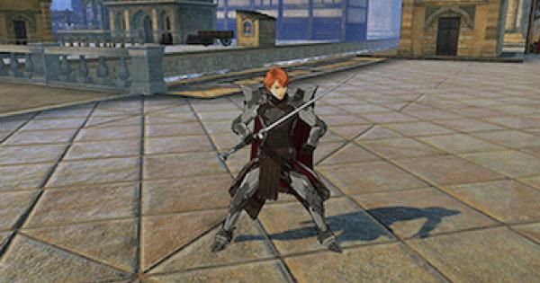 FE Three Houses | Hero Class - Skills, Abilities, Weapons | Fire Emblem