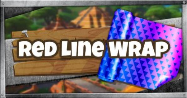 Fortnite | RED LINE (RED LINE GUIDE)