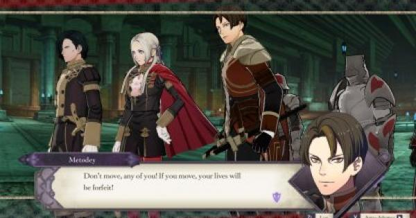 【FE3H】Point of Divergence【Fire Emblem Three Houses】 - GameWith