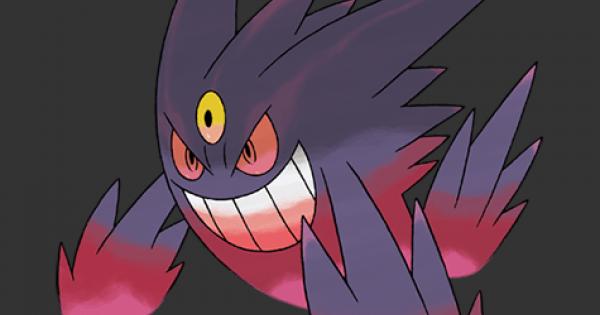 Pokemon Let's Go | Mega Gengar - Stats, Moves, Evolution & Locations | Pikachu / Eevee - GameWith
