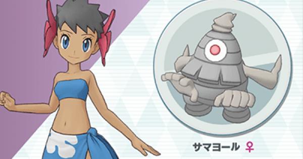 Pokemon Masters | Phoebe & Dusclops - GameWith