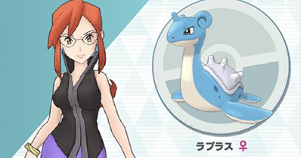 Lorelei & Lapras - Sync Pair Stats & Moves - Pokemon Masters