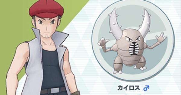 Noland & Pinsir - Sync Pair Stats & Moves - Pokemon Masters