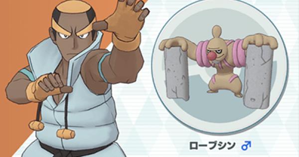 Marshal & Conkeldurr - Sync Pair Stats & Moves - Pokemon Masters