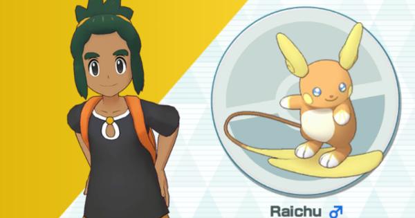 Hau & Alolan Raichu - Sync Pair Stats & Moves - Pokemon Masters