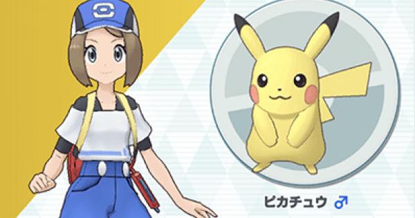 Pokemon Masters | Main Character & Pikachu - Sync Pair Stats & Moves