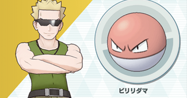 Lt. Surge & Voltorb - Sync Pair Stats & Moves - Pokemon Masters