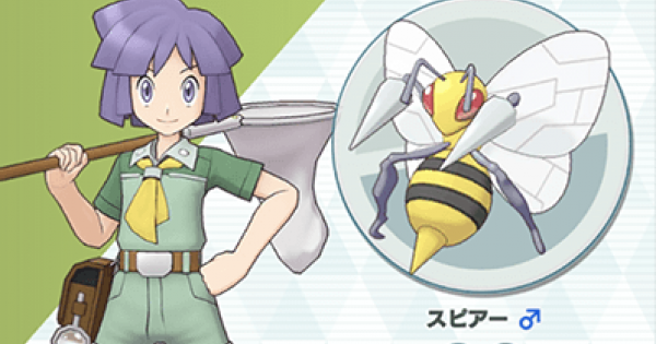Pokemon Masters | Bugsy & Beedrill - Sync Pair Stats & Moves - GameWith