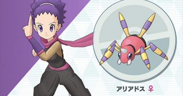 Janine & Ariados - Sync Pair Stats & Moves - Pokemon Masters