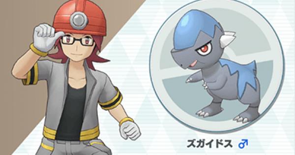 Roark & Cranidos - Sync Pair Stats & Moves - Pokemon Masters