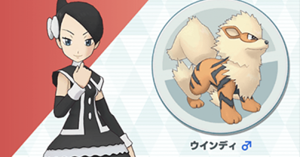 Marley & Arcanine - Sync Pair Stats & Moves - Pokemon Masters
