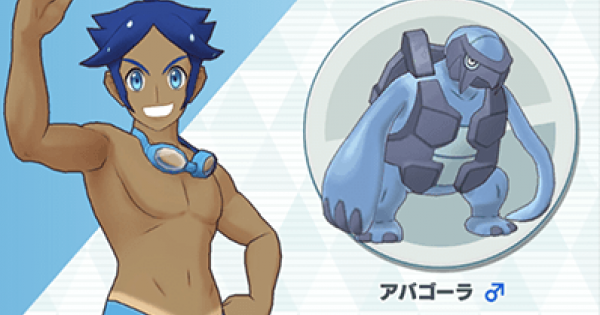 Pokemon Masters | Marlon & Carracosta - Sync Pair Stats & Moves