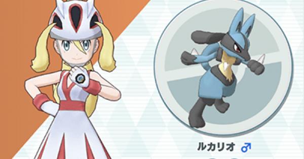 Korrina & Lucario - Sync Pair Stats & Moves - Pokemon Masters