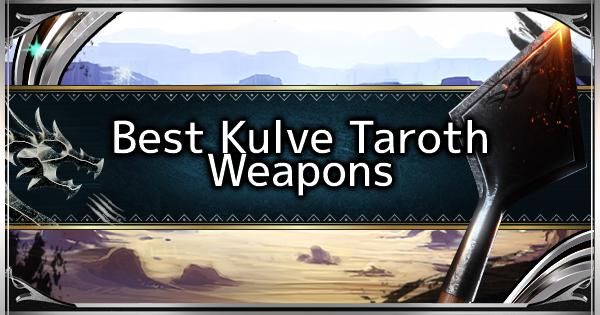 MHW: ICEBORNE | Best Kulve Taroth Weapons To Keep