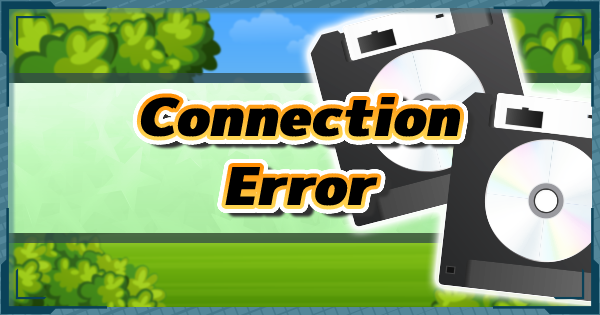 Server Connectivity Error [Updated Aug. 29] - Pokemon Masters