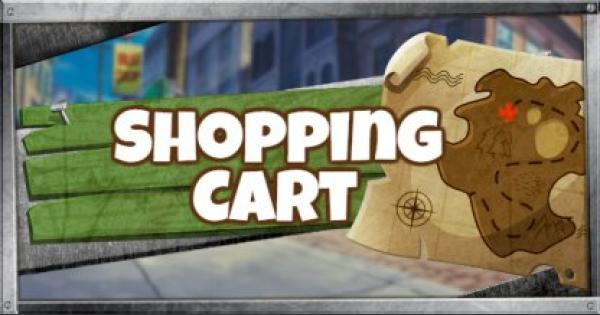 Fortnite | How to Use the Shopping Cart