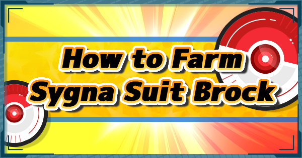 Easy Way to Grind vs. Sygna Suit Brock (Multiplayer)  - Team Setup & Guide - Pokemon Masters