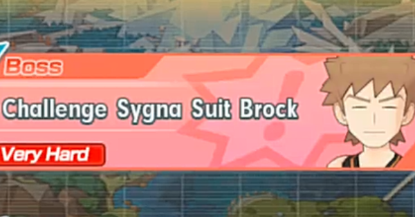 Pokemon Masters | Sygna Suit Brock Interlude 1 Co-Op Fight - GameWith