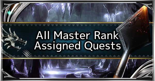 MHW: ICEBORNE | How To Get Through Master Rank Fast - Master Rank Break Guide - GameWith
