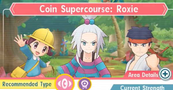 Pokemon Masters | Coin Supercourse: Roxie - How to Beat (Very Hard)