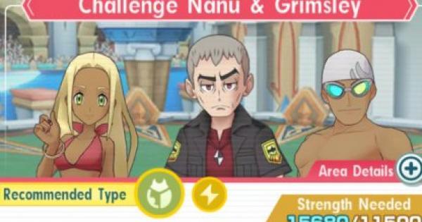 Nanu & Grimsley Chapter 15 Co-Op Fight (Very Hard) - Pokemon Masters