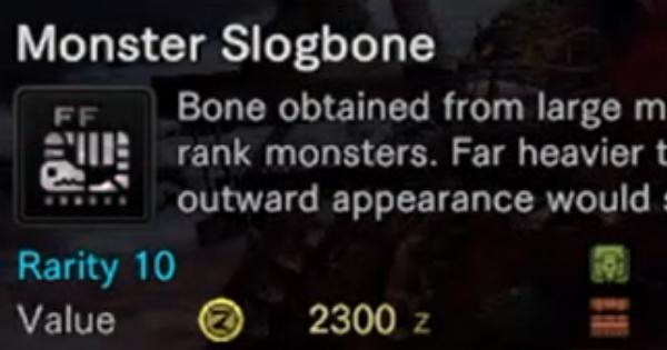 MHW: ICEBORNE | Monster Slogbone Farming & Usage Guide