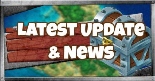 Fortnite | News & Updates - GameWith