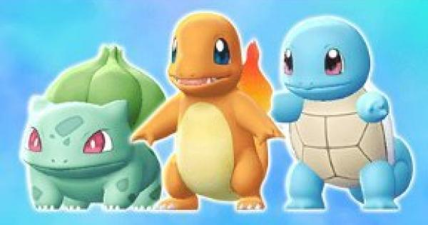 Pokemon Let's Go | How To Get The Kanto Starter Pokemons
