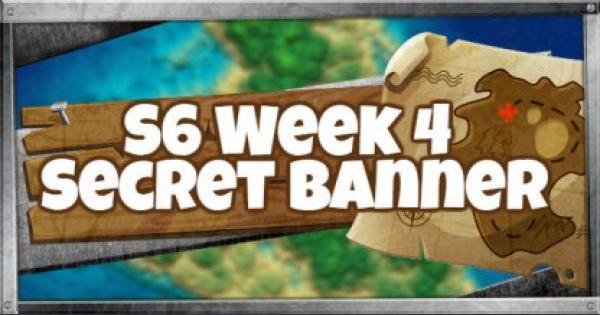Fortnite | Season 6 Week 4 Secret Banner Location
