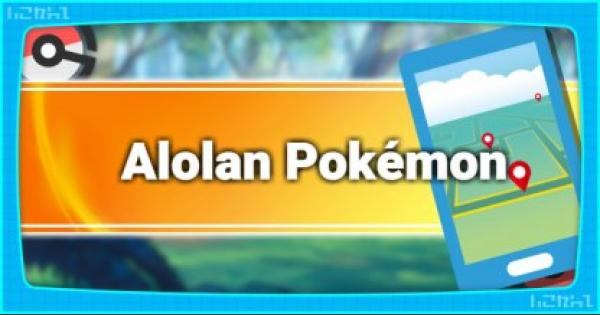 Pokemon Let's Go | Alolan Pokemon - Information, List, And How To Get - GameWith