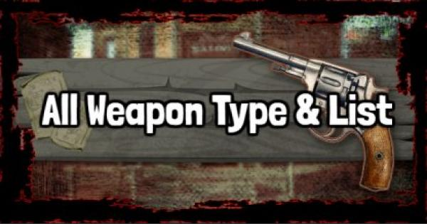 RDR2 | All Weapon Stats & List | Red Dead Redemption 2