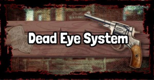 Red Dead Redemption 2 | What Is Dead Eye? | RDR2