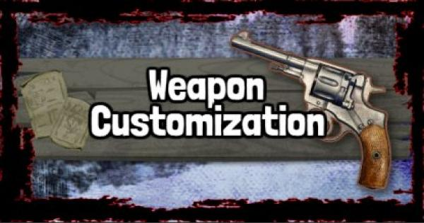 RDR2 | What Are Weapon Customizations? | Red Dead Redemption 2