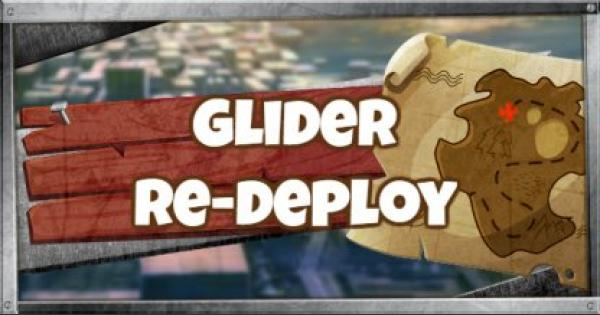 Fortnite | Glider Re-Deploy Mechanic Test In All Modes