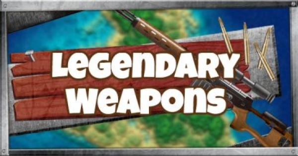 Fortnite | Legendary Weapons & Guns List (★★★★★) - GameWith