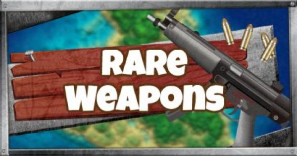 Fortnite | Rare Weapons & Guns List (★★★) - GameWith