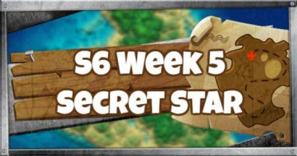 Fortnite | Season 6 Week 5 Secret Battle Star Location