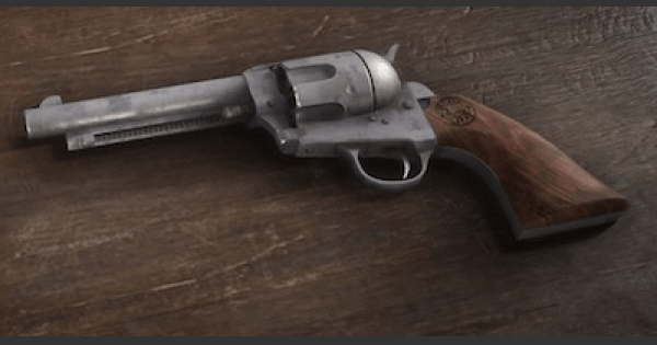 Red Dead Redemption 2 | CATTLEMAN REVOLVER - Stats & Customization | RDR2