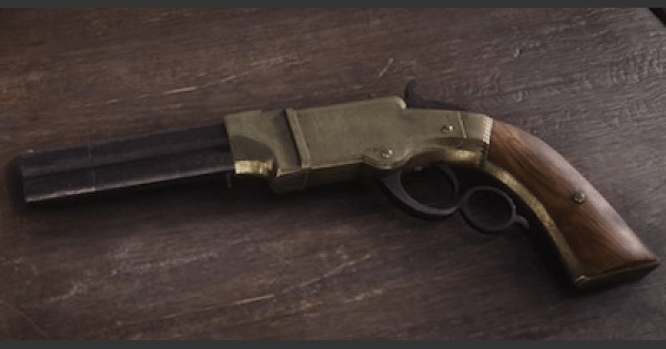【RDR2】VOLCANIC PISTOL - Stats & Customization【Red Dead Redemption 2】 - GameWith