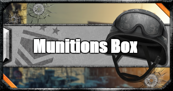 【Warzone】Munitions Box (Munition Box Guide)【Call of Duty Modern Warfare】 - GameWith