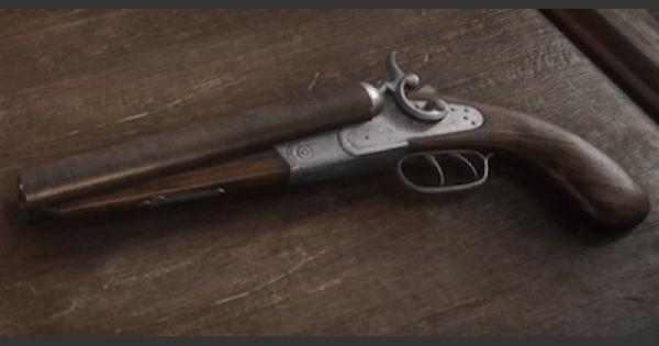 RDR2 | SAWED-OFF SHOTGUN - Stats & Customization | Red Dead Redemption 2