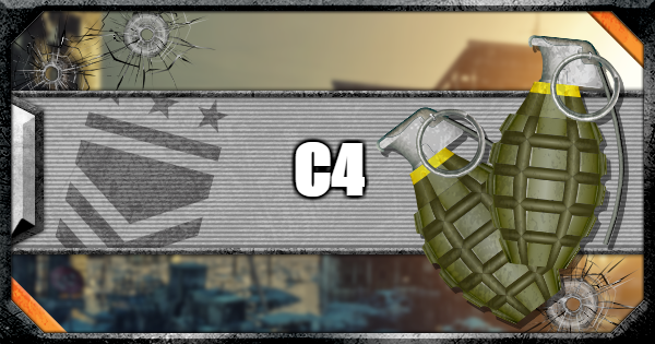 【Warzone】C4 - Lethal Guide【Call of Duty Modern Warfare】 - GameWith