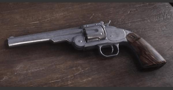 Red Dead Redemption 2 | SCHOFIELD REVOLVER - Stats & Customization | RDR2