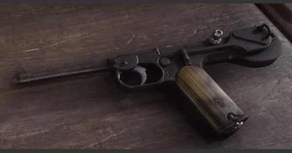 Red Dead Redemption 2 | SEMI-AUTOMATIC PISTOL - Stats & Customization | RDR2