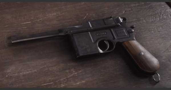 RDR2 | MAUSER PISTOL - Stats & Customization | Red Dead Redemption 2