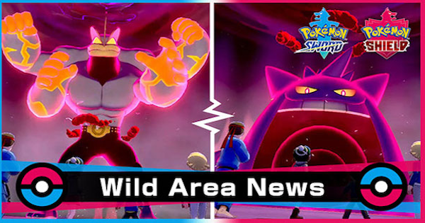 News & Updates | Pokemon Sword Shield - GameWith