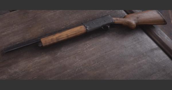 Red Dead Redemption 2 | SEMI-AUTO SHOTGUN - Stats & Customization | RDR2